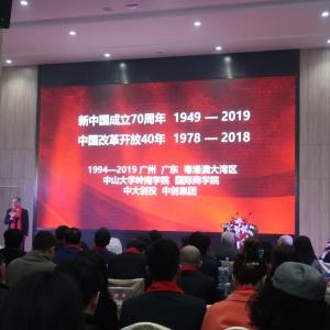 中创集团八周年 创新产业建设汇报会